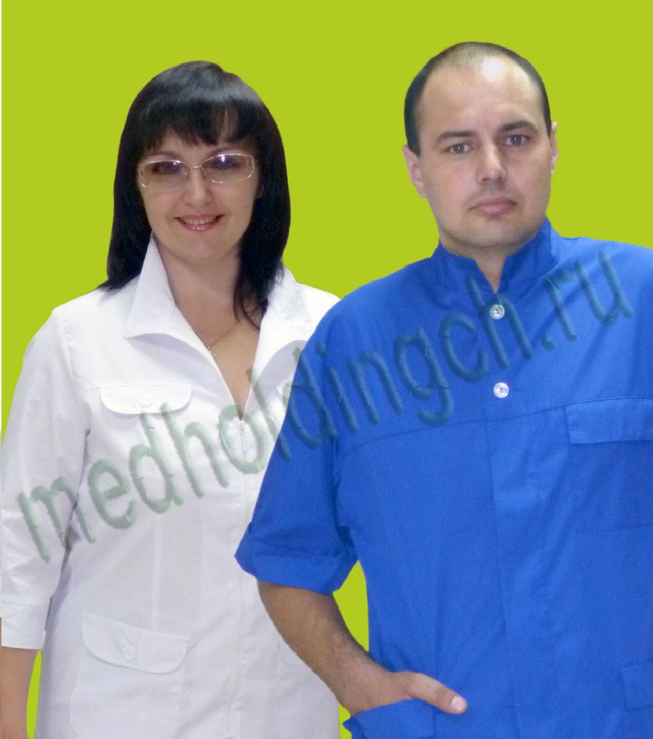 Профессии Медицинские Вспомогательные